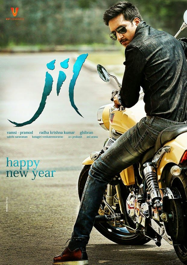 Actor Gopichand in Jill Telugu Movie Happy New Year First