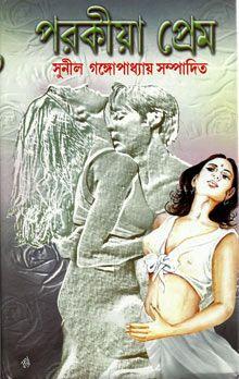 Bangladeshi adult site