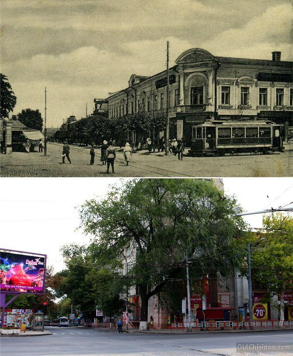 Пушкинская улица (перекрёсток с нынешним бульваром Штефана чел Маре). Межвоенный период и 2014 год.
