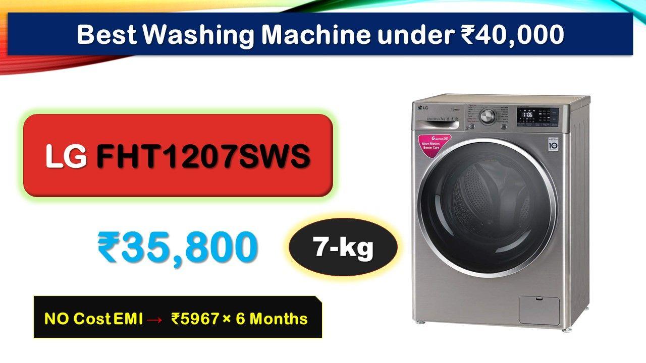 8 Best Washing Machines Under 35000 Rupees In India Market Washing Machine Washing Machine Brands Top Washing Machine