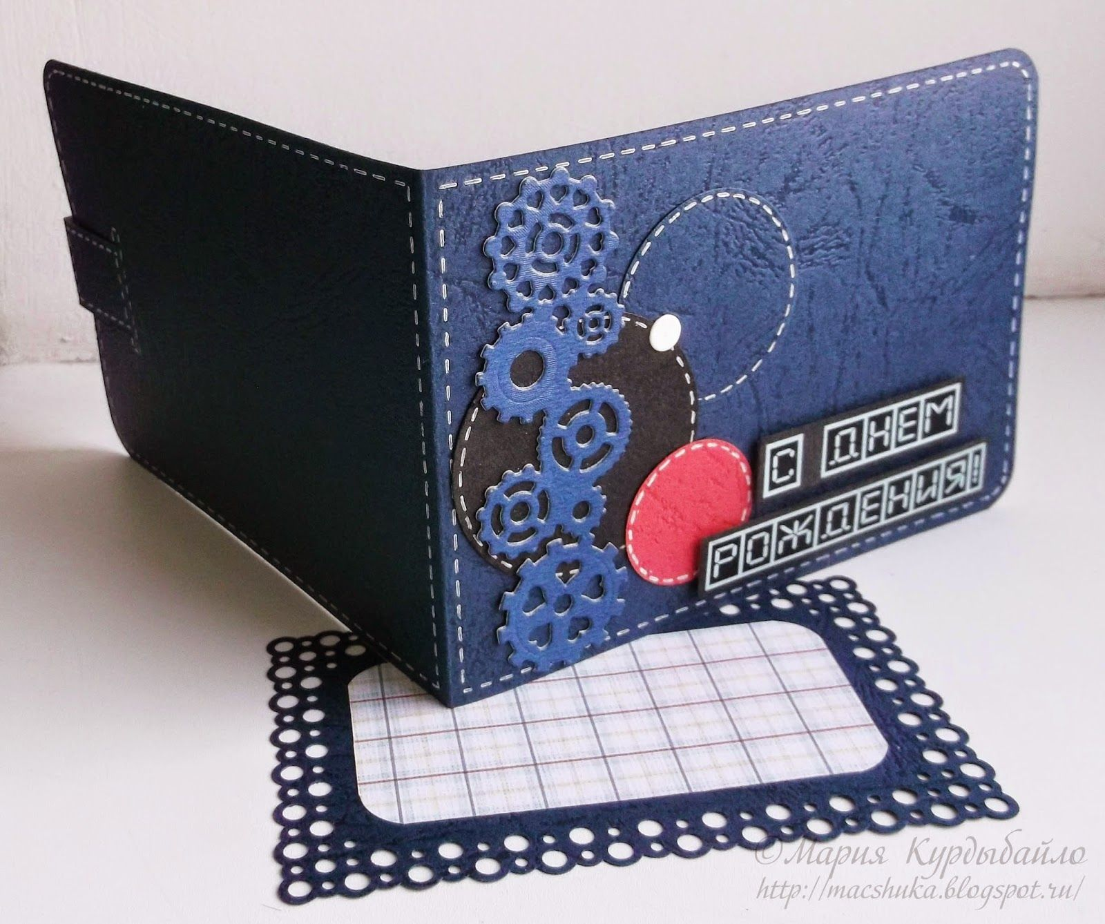 Открытка кошелек распечатать, для пожилого