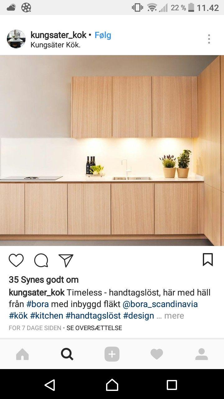 Best Ikea Ekestad Wnętrza 640 x 480