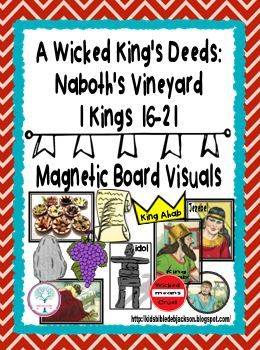 Cathy S Corner Naboth S Vineyard Bible For Kids Bible Lessons