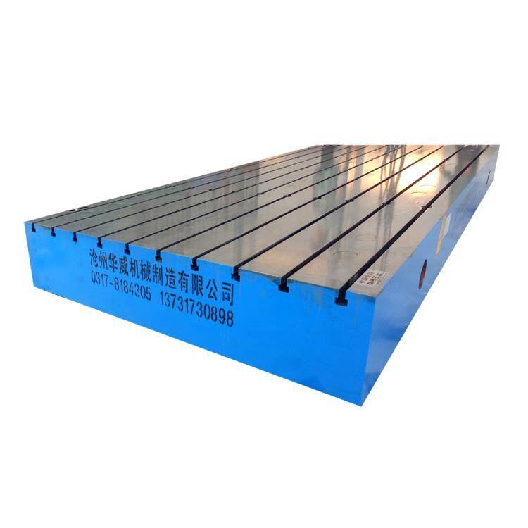 cast iron surface plate t slot floor plate Skype:+8615231700306
