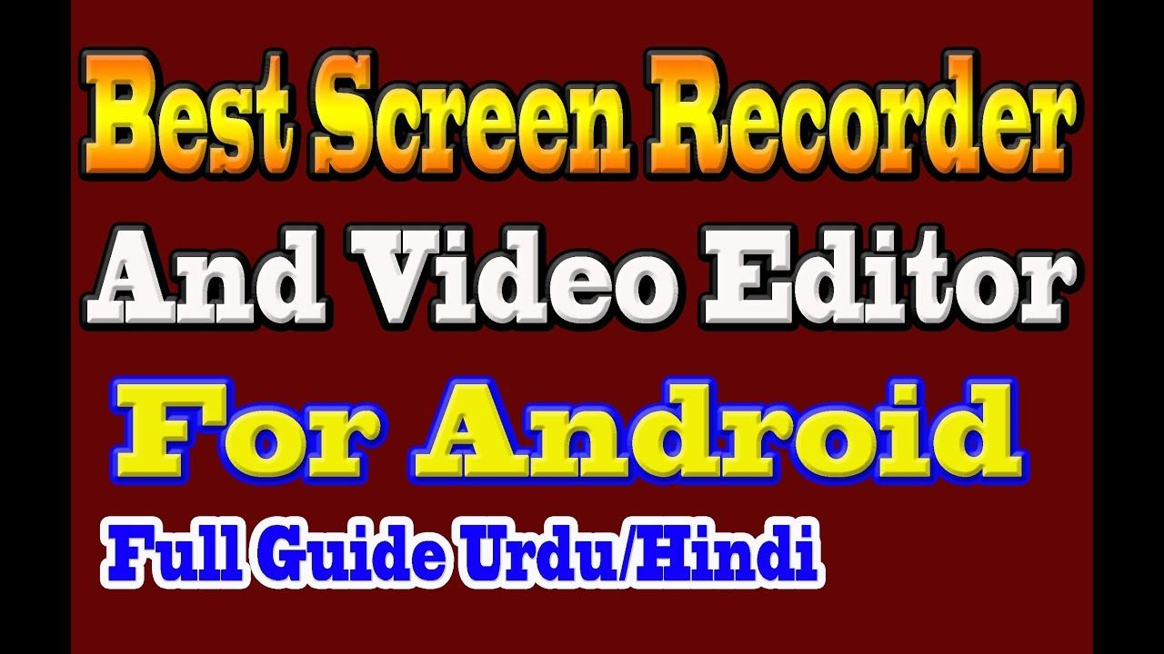 Pin by Anwar Hasnain on Mobile Tips And Tricks Urdu/Hindi