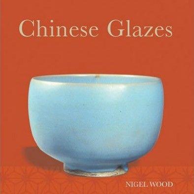Category: Glaze, Black, Author: Derek Au, Notes: Nigel Woods' excellent Chinese Glazes, p. 265