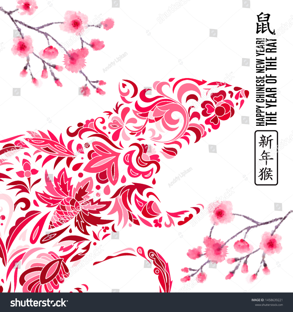 Happy Chinese New Year 2020 Text And Rat Zodiac And Flower