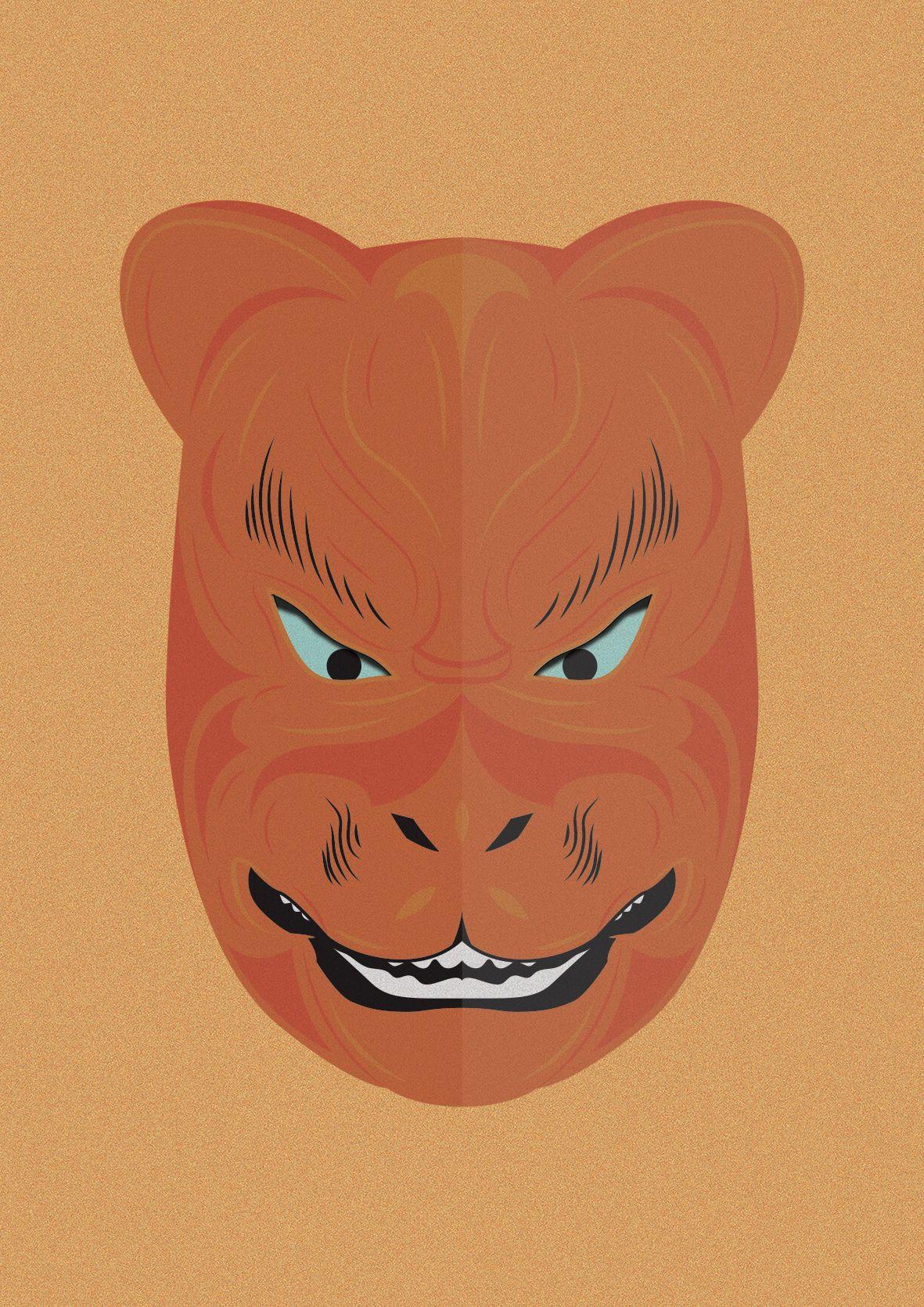 Nogaku Masks || Traditional Japanese Theatre on Behance