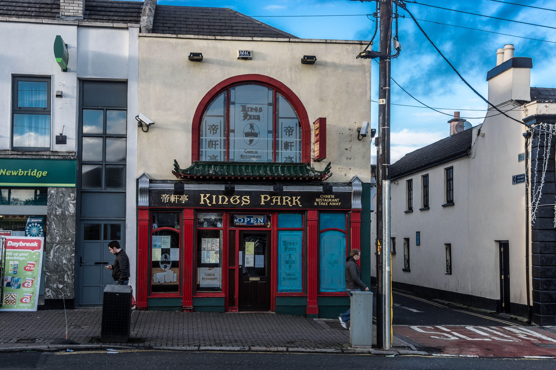 Kings Park Chinese Restaurant Main Street Newbridge County Kildare Ireland County Kildare Kings Park Kildare