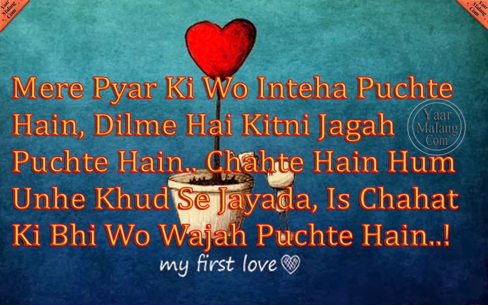Love Quotes For Facebook Status In Hindi Wnjqfcbja In Love Quotes