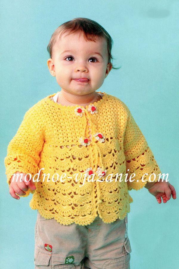 Жакет с узором ракушки   Crochet/Knit 4 kids   Pinterest