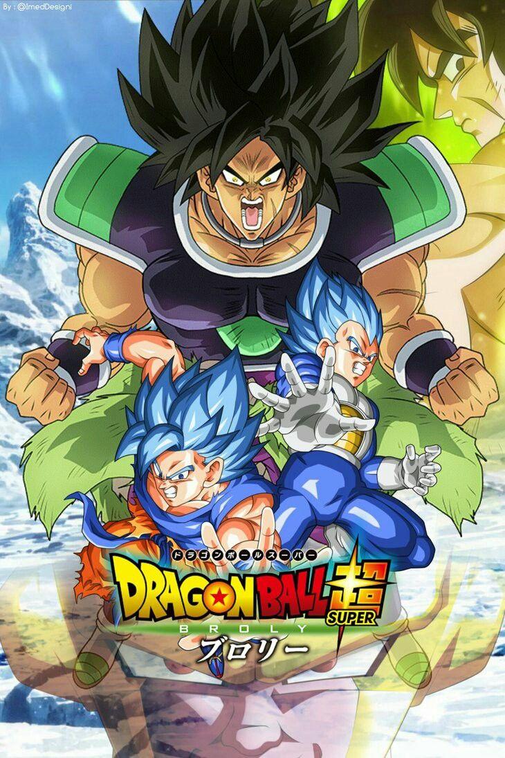 Regarder Dragon Ball Heroes : regarder, dragon, heroes, Dragon, Super:Broly, Anime, Super,, Super