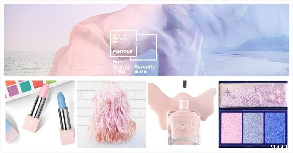 2016 Pantone色出爐,快把「玫瑰石英粉紅」與「寧靜粉藍」搶先加在妳的美妝名單中