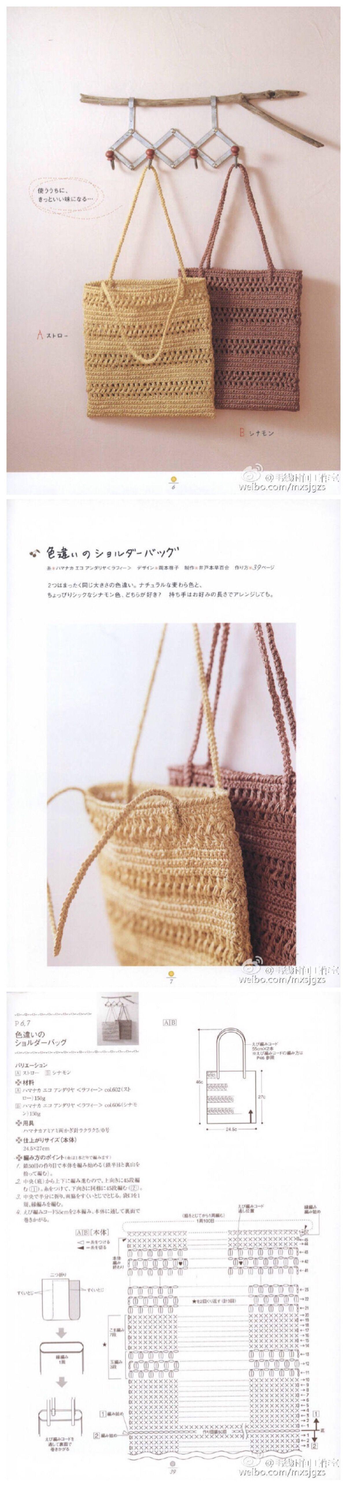 Pin de shiahn Yoo en 코바늘   Pinterest   Bolsos, Bolso tejido y ...