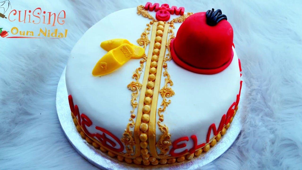 كاطو لمناسبة الطهارة الختان بتزيين سهل و جميل Gateau De Circoncision Youtube Cake Desserts Birthday Cake