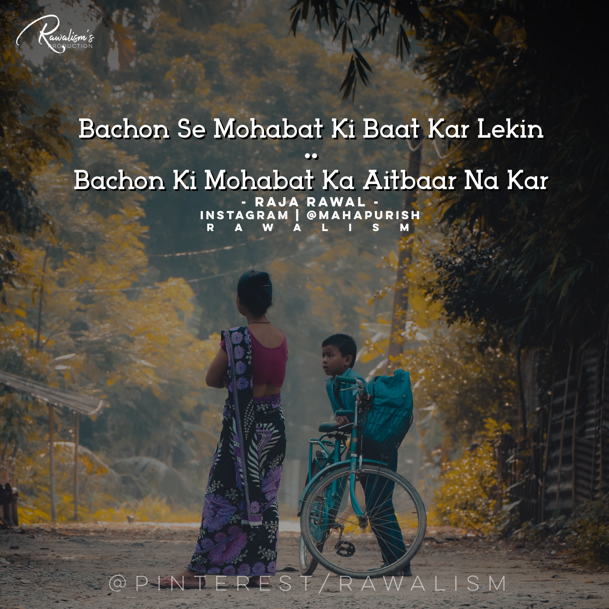 Bachon Ki Mohabat Ka Aitbaar Na Kar   Urdu thoughts ...