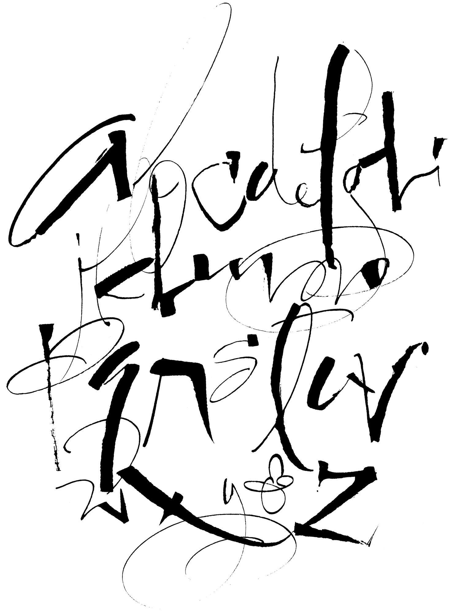 Ruling Pen Alphabet Cecelia Harris