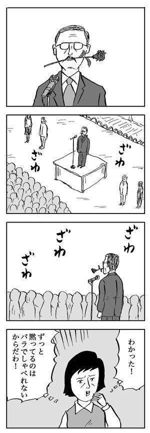 ボード 和田ラヂヲ のピン
