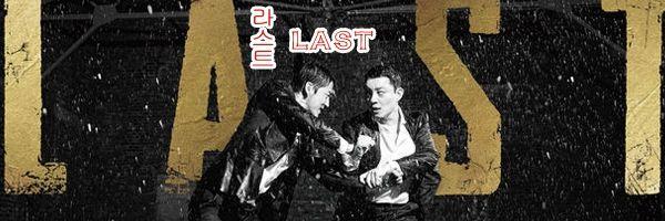 라스트  Ep 1 Torrent / Last Ep 1 Torrent, available for download here: http://ymbulletin04.blogspot.com