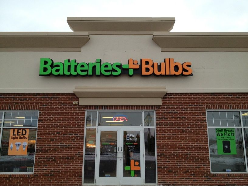 Our Appleton East location is located right in front of