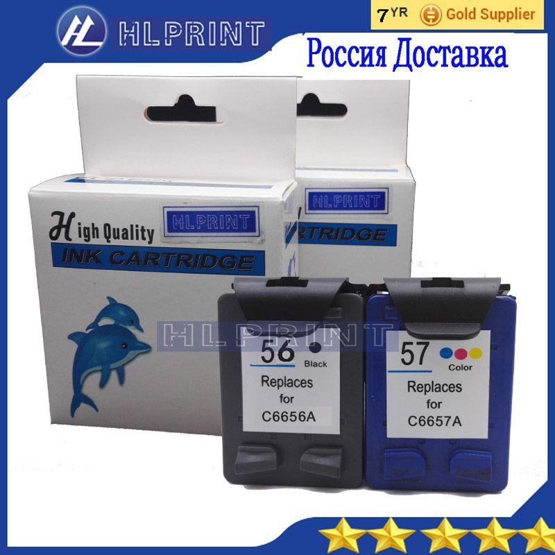2pcs Compatible Ink Cartridge Hp56 Hp57 For Deskjet 5150w 5551