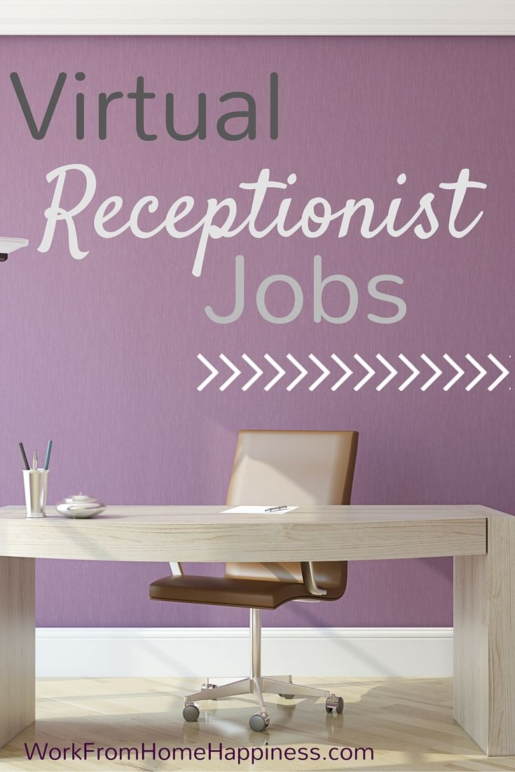 Land A Virtual Receptionist Job So You Can Work From Home Virtual Receptionist Receptionist Jobs Working From Home