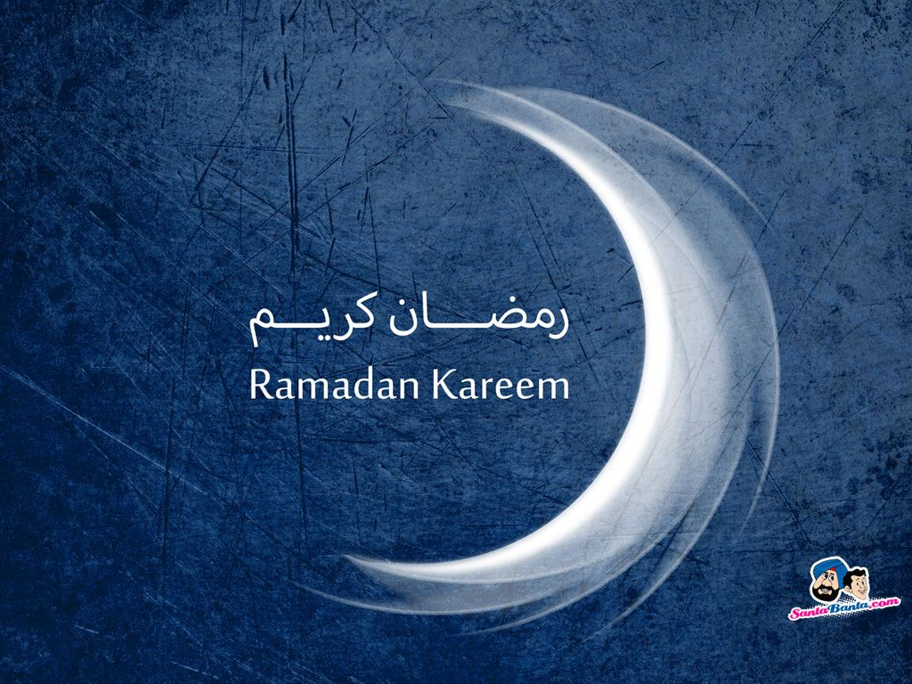 Ramadan Ramadan 1024x768 Wallpaper 7 Happy Ramadan Mubarak Ramadan Greetings Ramadan Mubarak