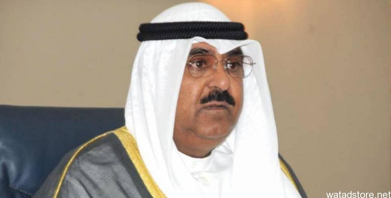 الشيخ مشعل الأحمد يؤدي اليمين الدستوري أمام مجلس الامه الكويتي Nun Dress Fashion