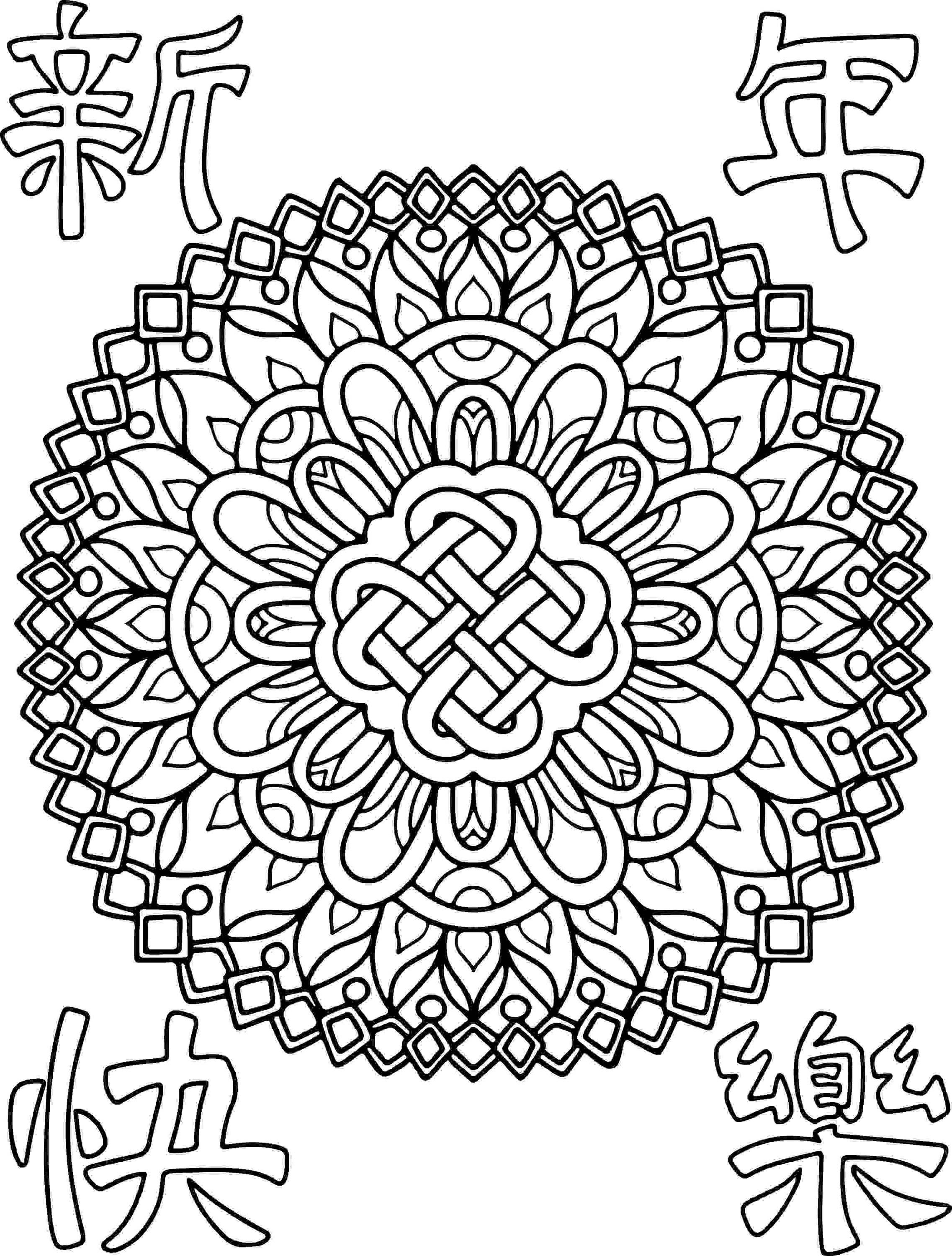Free Printable Mandala Coloring Page Frozen Coloring Pages