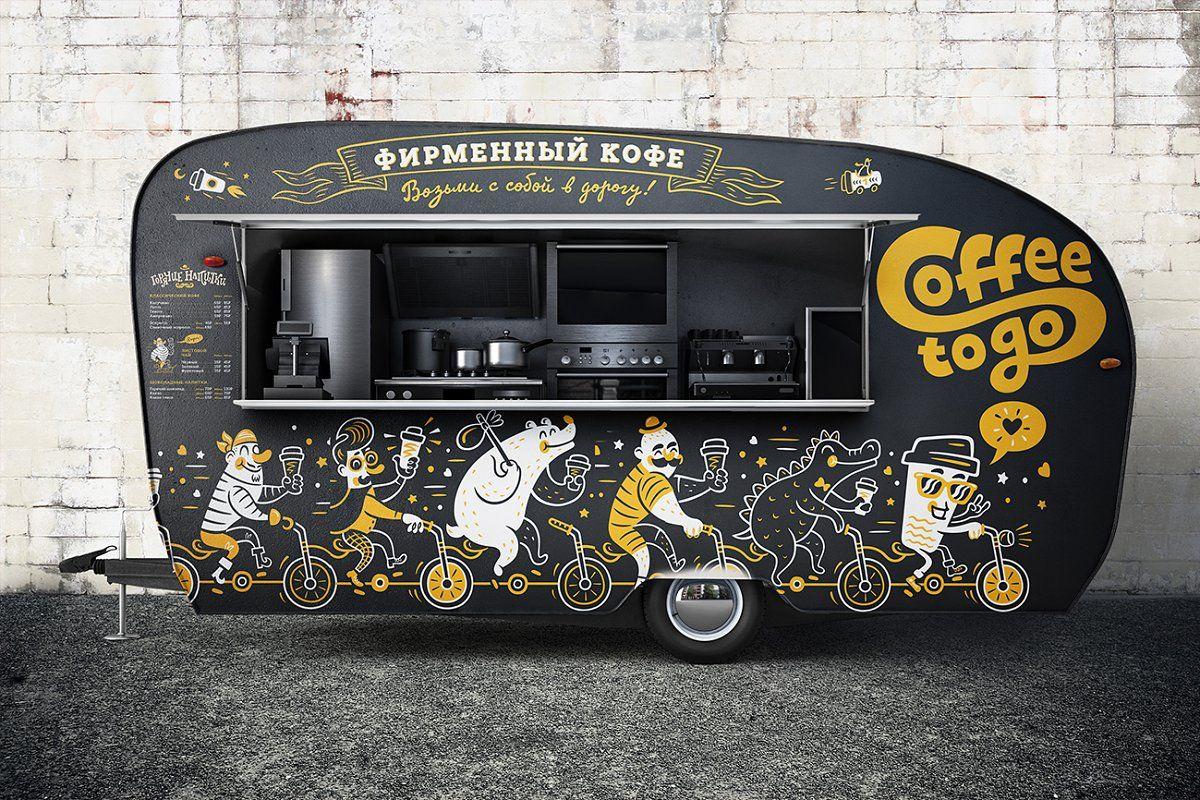 Food Truck Vol 2 Psd Mockup Coffee Truck Coffee Food Truck Food Truck Design