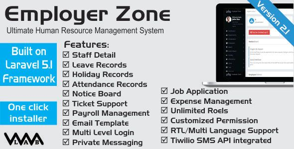 Download Free HRMS - Employer Zone : Ultimate Human Resource