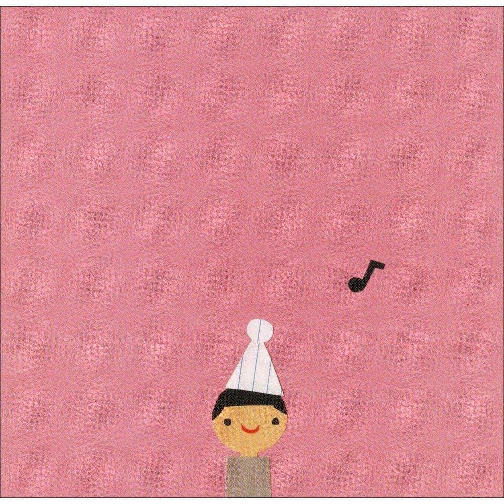 Lullatone - Plays Pajama Pop Pour Vous (CD)