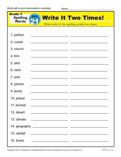 Third Grade Spelling Words List Week 21 With Images Spelling