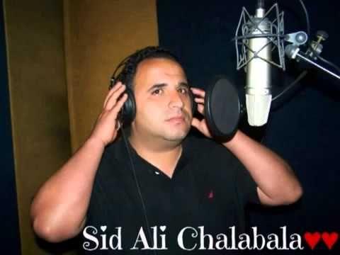 music arwahili wahda wahda