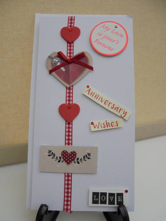 Lovely Red Anniversary Card ' My Love is Yours