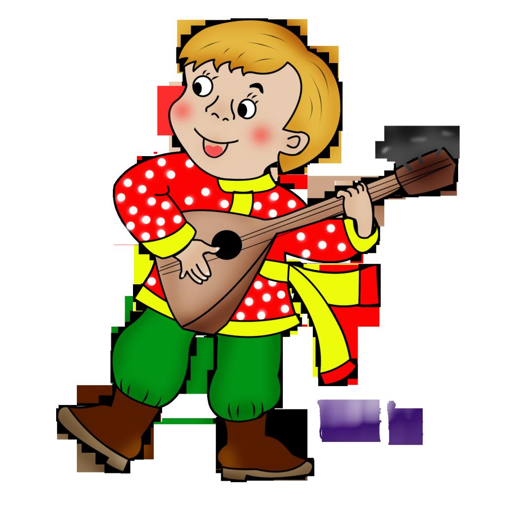 Картинки музыканты для детей на прозрачном фоне