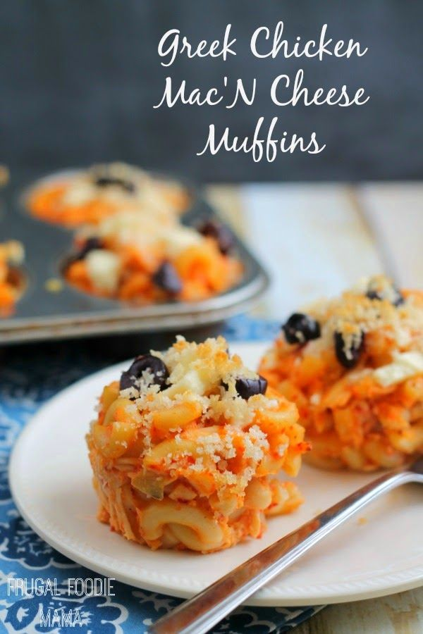 Greek yogurt, chicken, macaroni, olives, artichoke hearts, and feta cheese come together in these fun and healthy Greek Chicken Mac 'n Cheese Muffins.