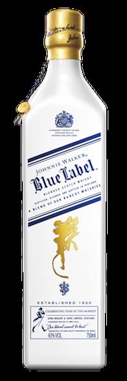 Johnnie Walker Blue Label 2016: Year of the Monkey. #Whisky #Whiskey #Scotch #JohnnieWalker | Beverage Dynamics