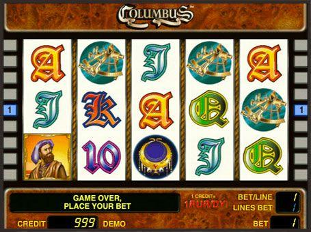 Гри онлайн ігрові автомати пірат