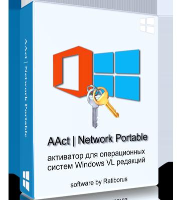 Aact activator windows 10 download   Windows 10 Activator
