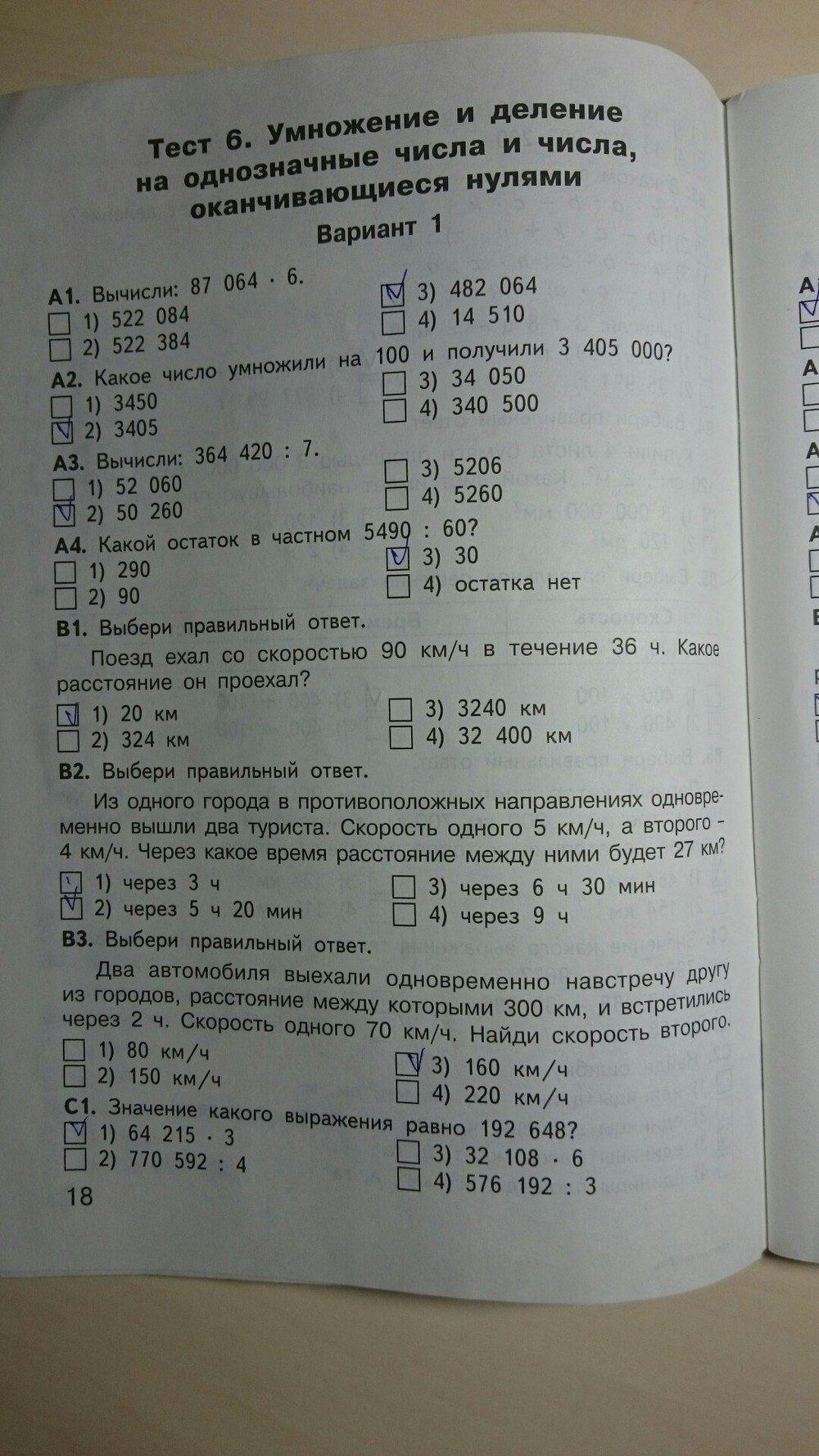 Учебник информатики 10 класс скачать угринович.