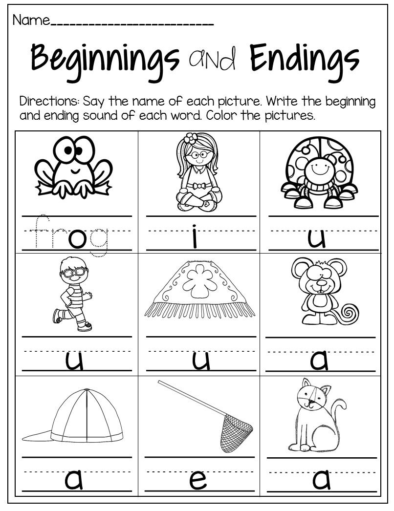 These Worksheets Are Perfect To Help Your Young Students Learn And Practice Short Vowel Words Short Vowel Worksheets Vowel Worksheets Kindergarten Worksheets