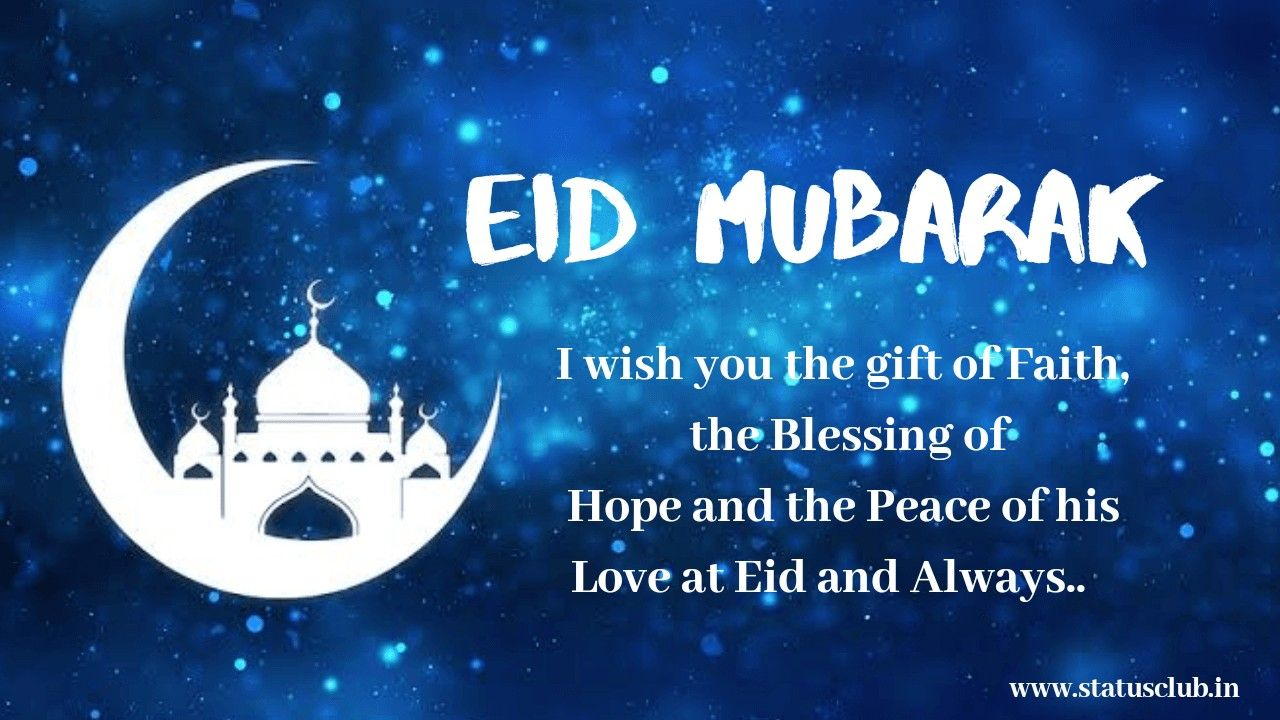 Happy Eid Ul Fitr 2020 Hd Images And Wishes For Ramadan 2020 In