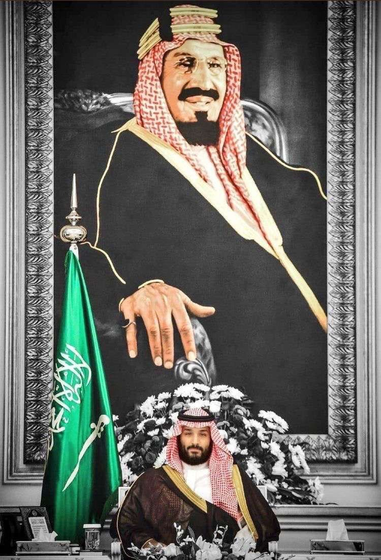 Pin By Yayeℓax On King Saudi Arabia Flag National Day Saudi King Salman Saudi Arabia