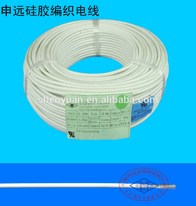 UL3074 Double layer insulation copper braided shield silicone wire ...