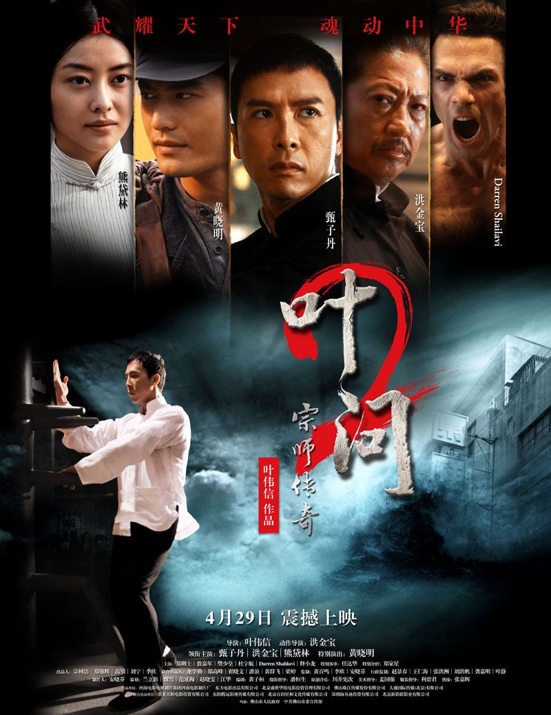 Ip Man 3 (2015) WATCH FREE ONLINE HD 1080 AND DOWNLOAD NOW