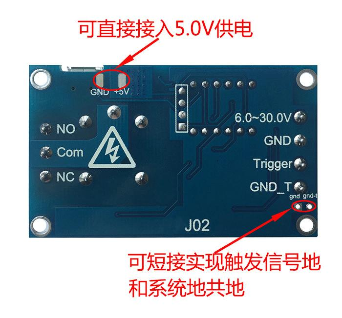 One way relay module Delayed power off Disconnected