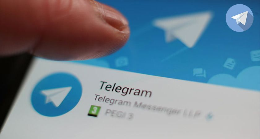 siliconreview Telegram users can now delete chats on other