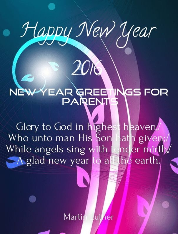 new year sms for parents messages greetings quotes 2016