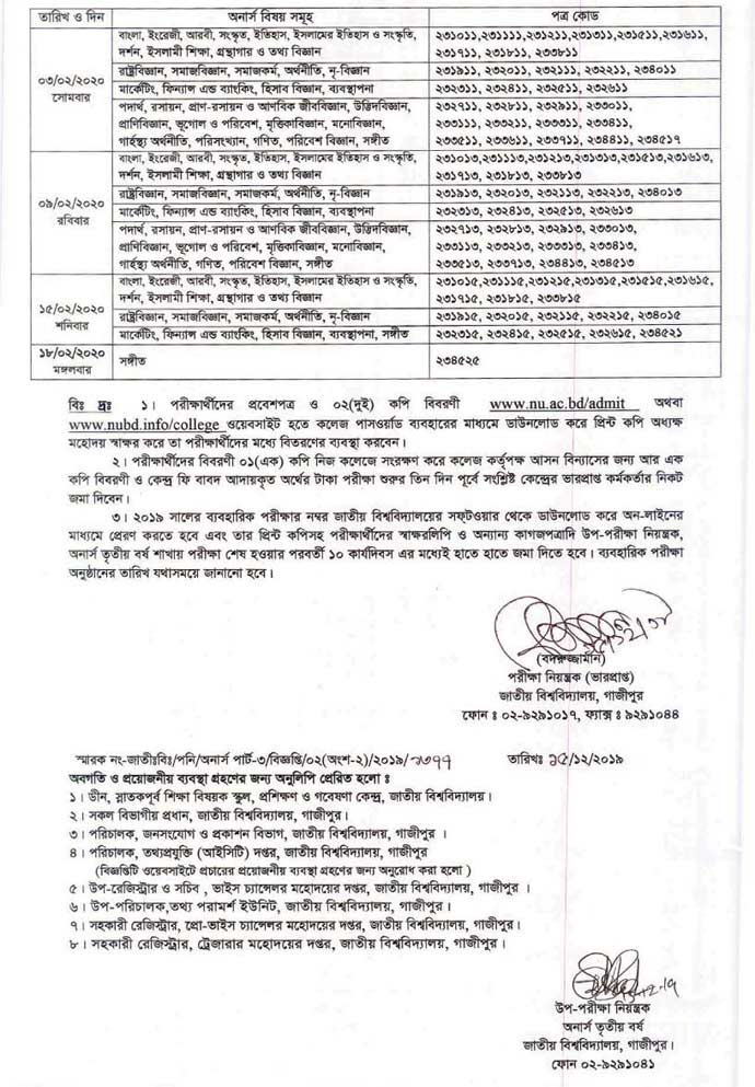 Honours 3rd Year Routine 2020 of National University (With